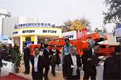 Participating in the Beijing 14th exhibition of mining machine