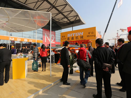 Siton Machinery Debut in Bauma China 2012