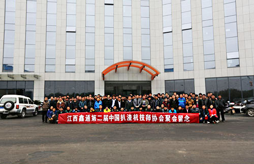 The 2nd Chinese Crawler Loader Technician Association Meeting in Siton