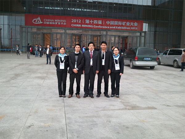 Siton Attended the 14TH China International Mining Conference