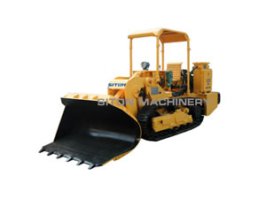 ZMCY45R, ZMCY60R Side Dumping Rock Loader for Coal Mine